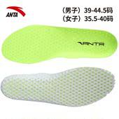 防滑减震透气舒适包裹支撑跑鞋 垫男女官网原装 安踏运动鞋 正品图片