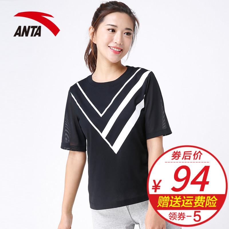 安踏短袖女 2018夏季新品短袖针织衫舒适透气圆领短袖户外运动T女