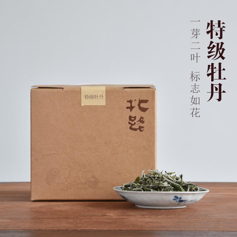 Чай Пай Му Тан Артикул 566054327361