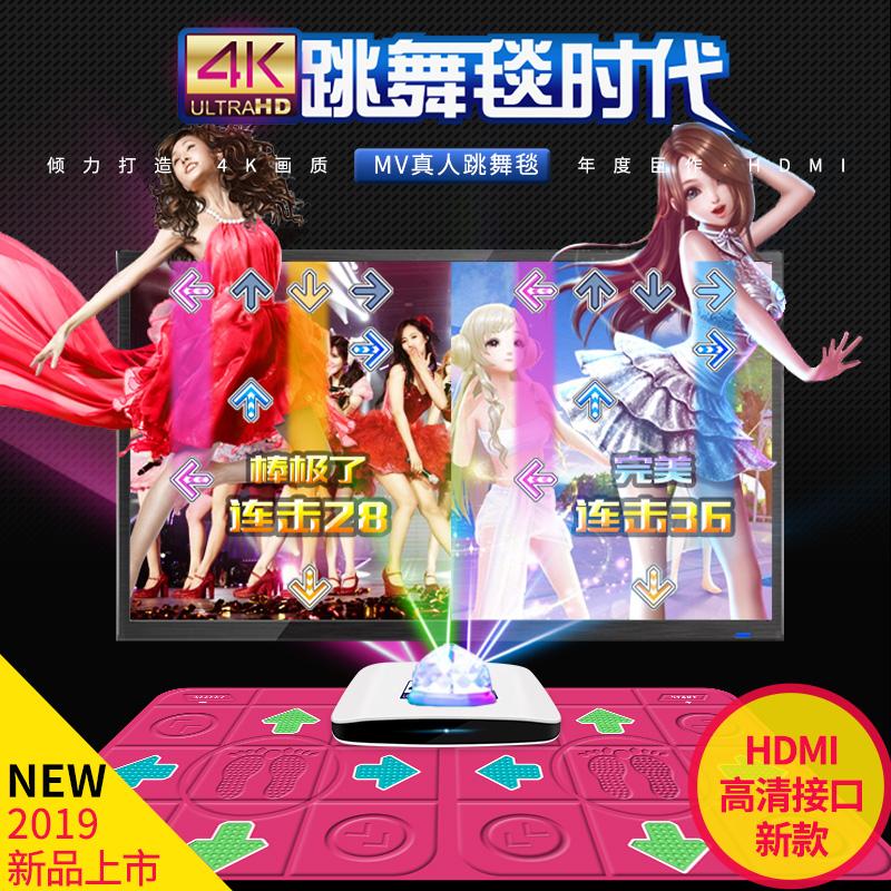 新款MV真人无线跳舞毯双人HDMI电视接口跳舞机家用体感手舞足蹈