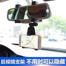 汽车手机支架后视镜手机座行车记录仪车内支撑导航多功能车载支架