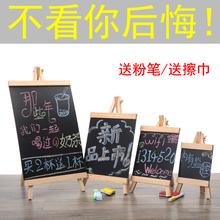 木质立式支架式桌面小黑板迷你咖啡餐厅奶茶店写字展示广告菜单牌