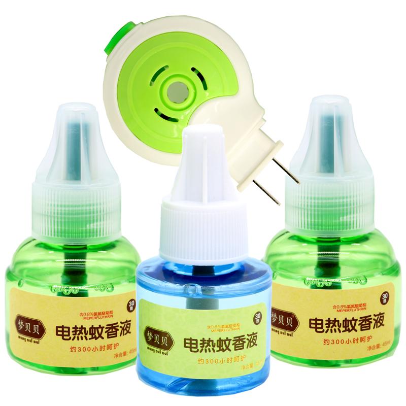 【2液+送1器】电蚊香液加热器孕妇婴儿蚊香液补充液无味驱蚊液