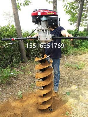 爆款四冲程打坑机种树挖坑机打电杆洞打眼机轻便立柱围栏打窝机