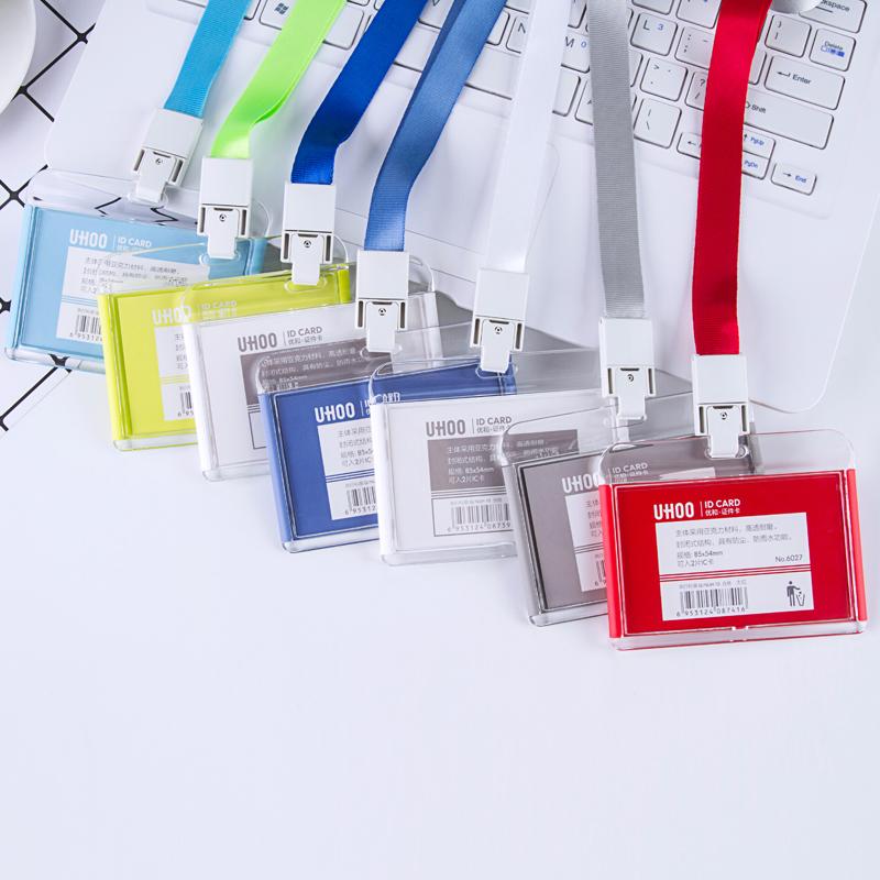 优和新款亚克力证件套工作证胸牌公交卡学生证卡套带挂绳定制包邮