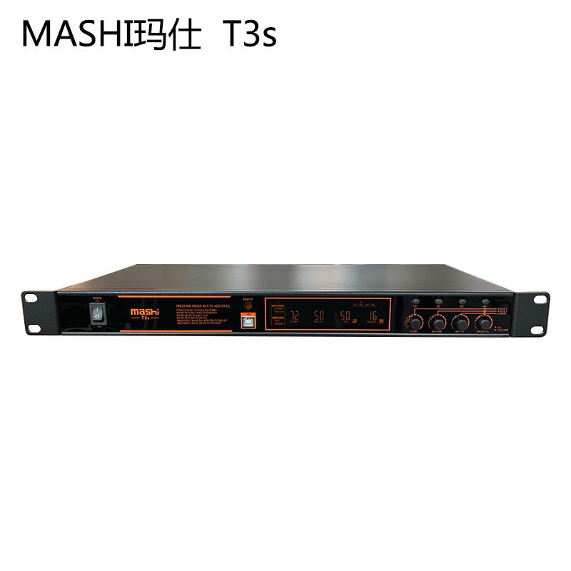 玛仕T3T3s升级版数字效果器DSP混响器卡拉OK防啸叫前级音频处理器