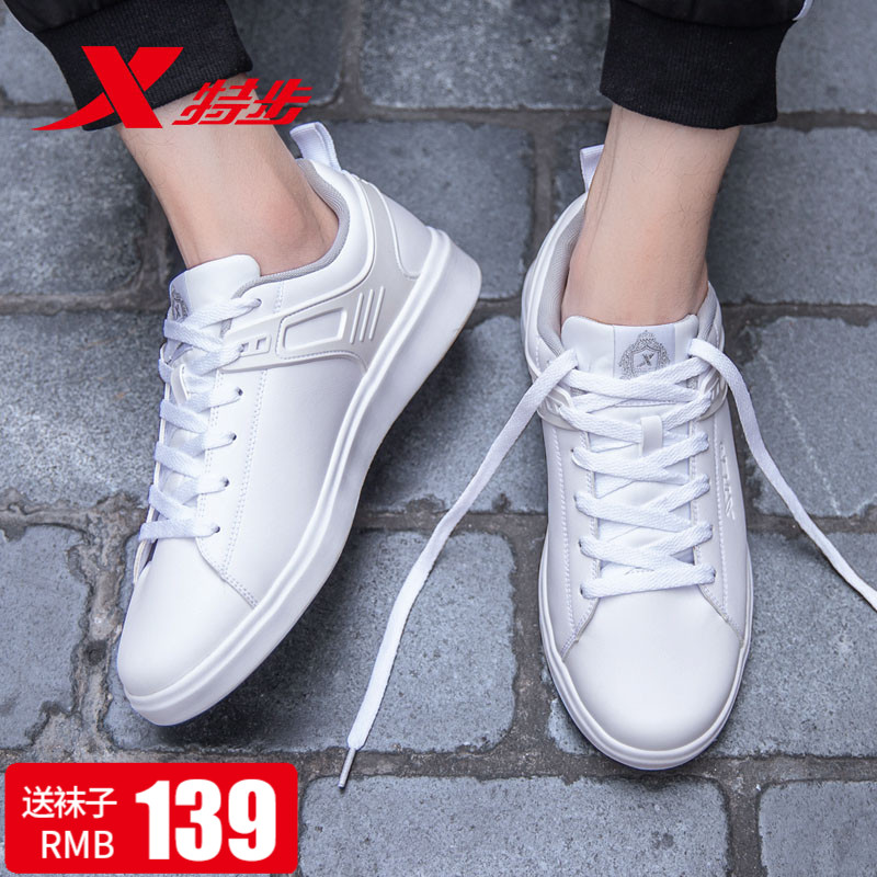 特步男鞋板鞋秋季2018新款正品白色黑色百搭休闲运动鞋男士小白鞋