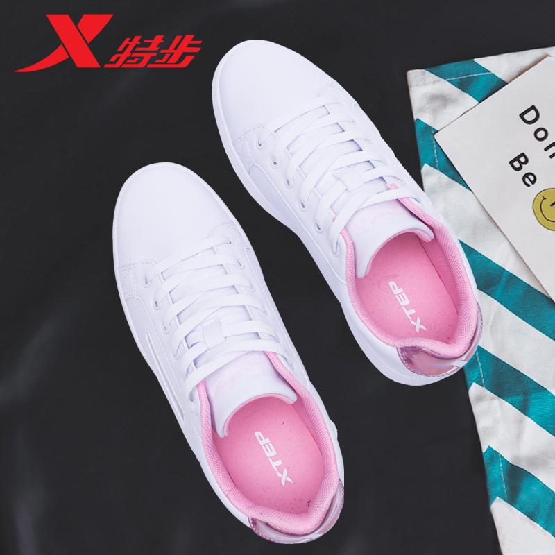特步女鞋板鞋夏季品牌休闲鞋清仓运动鞋女子小白鞋情侣鞋百搭白色