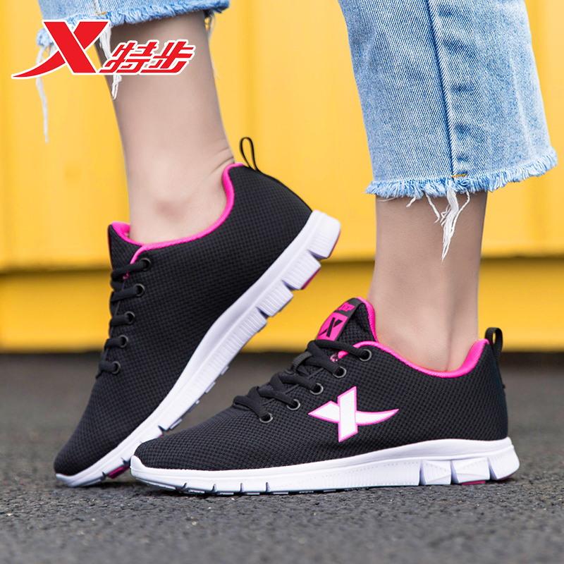 特步女鞋运动鞋女跑步鞋2019新款夏季网鞋轻便网面透气休闲鞋女士