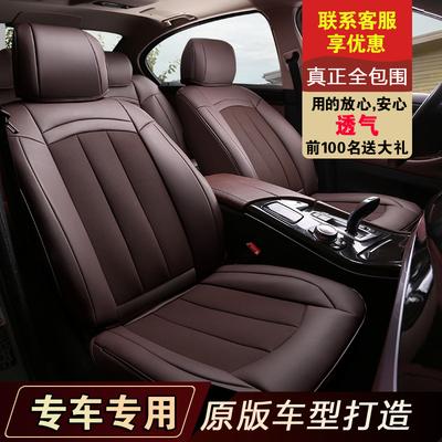 北京现代领动ix35悦朗动途胜专用汽车座套真皮四季坐垫全包座椅套