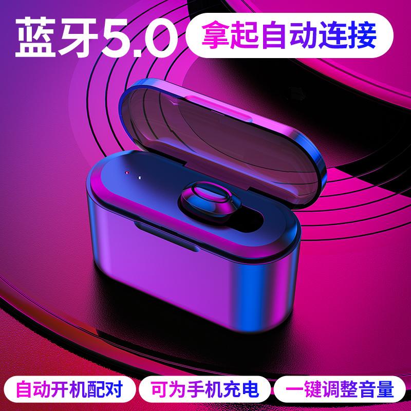 Bluetooth гарнитура Артикул 599459551903
