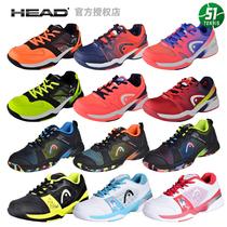 正品HEAD海德儿童网球鞋青少年男女霓虹款运动鞋透气减震耐磨舒适