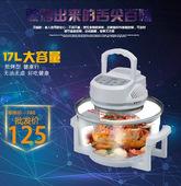 无油烟空气炸锅光波炉旋转小烤箱韩国三代智能家用无烟电烤炉