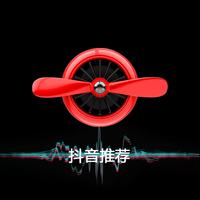 空军二号汽车出风口香水车载空调出风口旋转小风扇抖音推荐车用