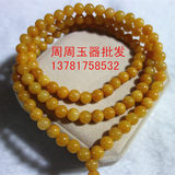 Natural A Huanglong jade necklace hanging chain lanyard pendant rope bracelet 108 8MM beads bracelet 貔貅 pendant rope