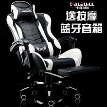 包邮 卡勒维电脑椅家用办公椅游戏电竞椅可躺椅子主播椅竞技赛车椅