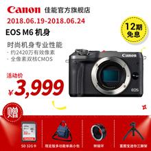 相机 Canon 机身 佳能微单 EOS 佳能