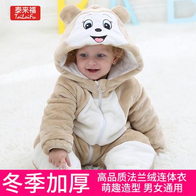 婴儿衣服抱外出冬季新生儿连体衣动物婴幼儿服装女宝宝秋冬装睡衣