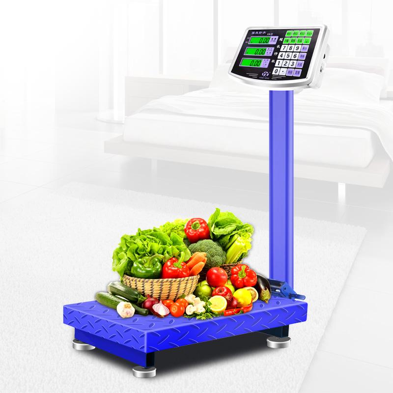 永祥100kg电子秤商用台秤300公斤电子称150计价称精准称重快递磅