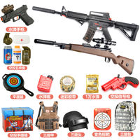 Three-level helmet children eat chicken toy gun awm sniper equipment airdrop box signal grab 3 level package Jedi survival