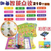 拼音电子儿童早教机宝宝有声中英文点读机婴幼儿发声点读书0-6岁3