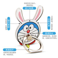 Creative personality mobile phone ring bracket buckle cute buckle female finger cartoon support rear shell back stickers