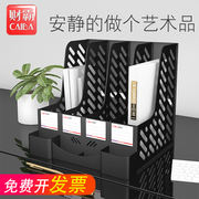 Quad file box folder storage box data frame multi-layer file bar creative storage rack desktop file rack multi-function bookshelf file rack simple large-capacity file basket table book box