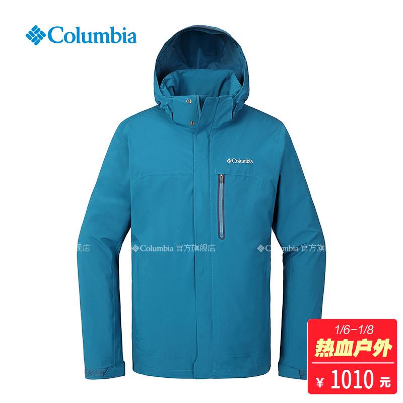 Columbia/哥伦比亚户外秋冬男款防水冲锋衣PM4584