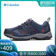 Columbia哥伦比亚户外经典款春夏女款奥米抓地缓震徒步鞋YL2051