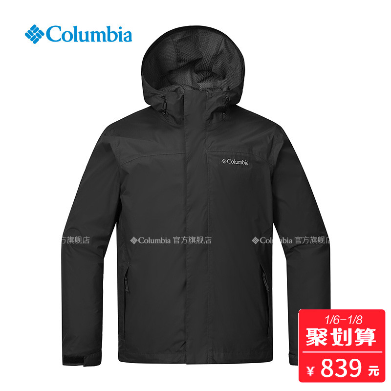 Columbia哥伦比亚户外秋冬新品男款防水冲锋衣PM4514
