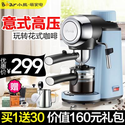 咖啡机全自动咖啡机