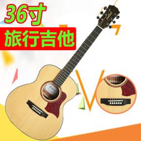 36寸旅行吉他明星同款全单吉他新手吉他女 民谣吉他正品 电箱吉他
