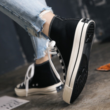 Spring High-Up Canvas Shoes Men's Korean Edition Trend Uzzang Habitat Leisure High-Up Shoes Men's Shoes