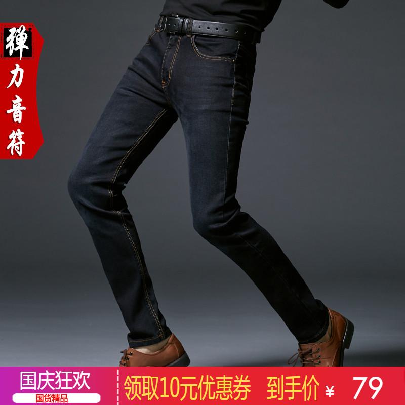 高弹加绒牛仔裤