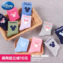 迪士尼儿童袜子秋冬纯棉袜男童女童大童透气中筒袜小孩3-5-7-12岁