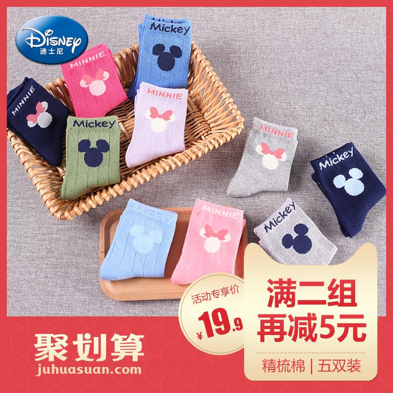 迪士尼儿童袜子春秋薄款纯棉中筒袜男童女童棉袜小孩宝宝袜子夏季