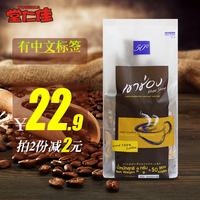 泰国进口高盛高崇黑咖啡