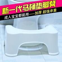 马桶凳垫脚凳蹲便塑料凳脚踩凳浴室凳脚踏凳厕增高凳老人凳