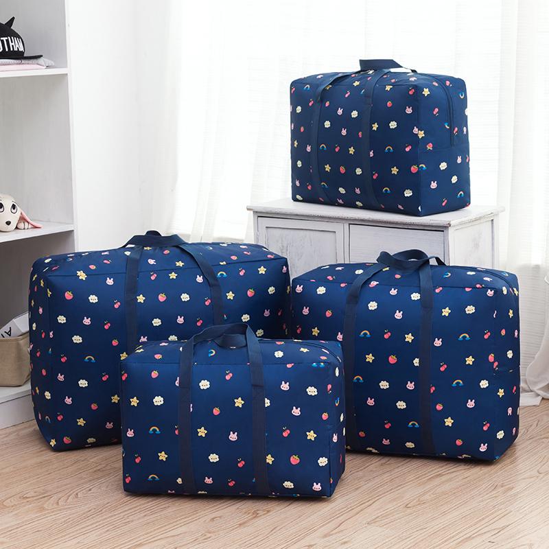 牛津布棉被收纳袋搬家袋衣服打包袋装被子的袋子衣物神器整理行李