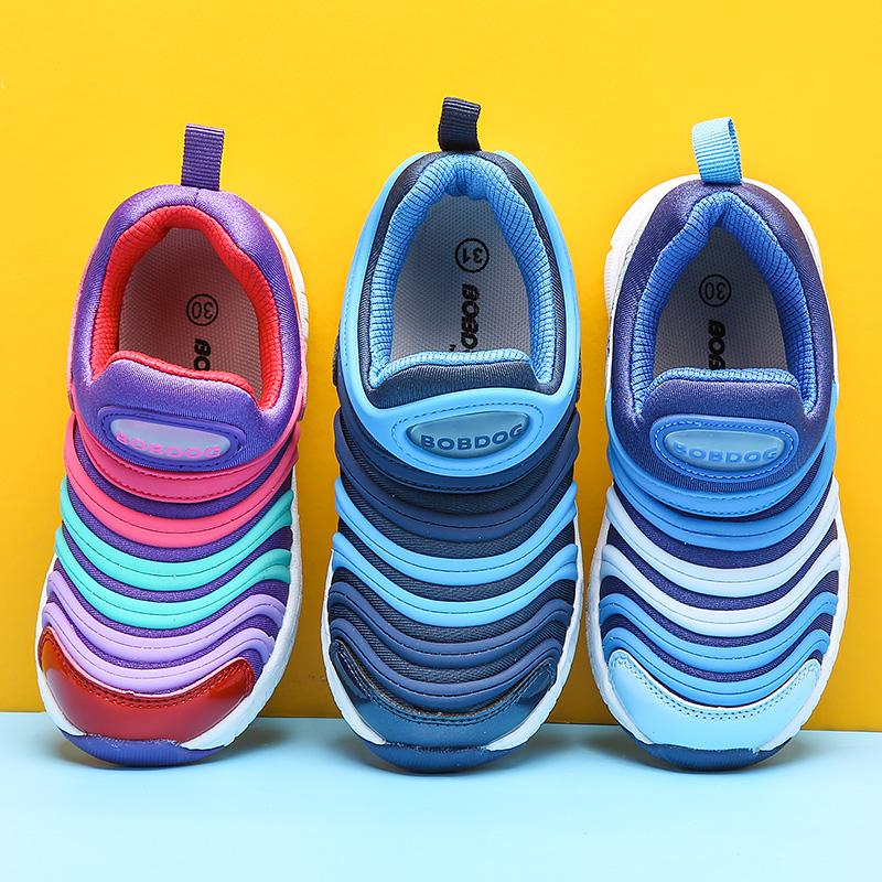巴布豆家族童鞋男童毛毛虫2019新款春款女童鞋子儿童鞋宝宝运动鞋