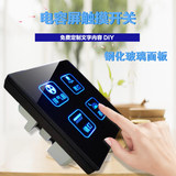 Hotel touch switch four billing control LED control panel tempered glass panel household 86 type smart touch switch