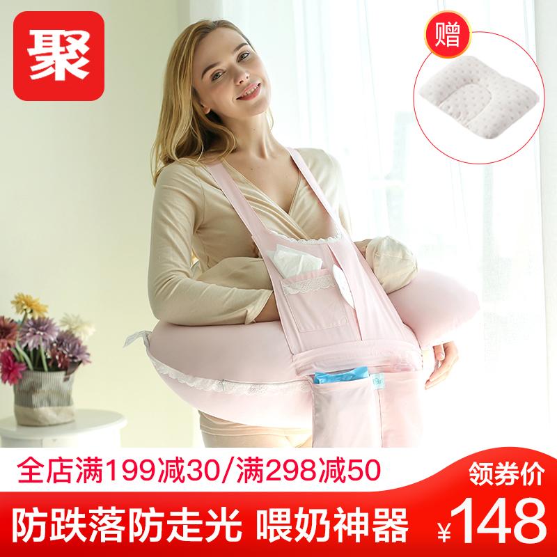 Подушки для грудного вскармливания Артикул 572048784421