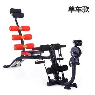懒人运动机二代活力健身器材家用腹肌美腰机健腹器收腹机 益尔健