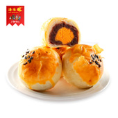 浔阳楼茶点 莲蓉豆沙蛋黄酥6粒装雪媚娘麻薯手工自制早餐零食小吃