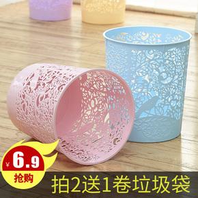 创意塑料镂空垃圾桶家用客厅卧室卫生间简约办公室厨房大号无盖