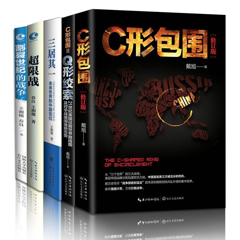 Политические и военные книги Артикул 44007929520