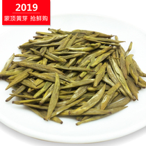 徽将军明前安徽特一级茶叶头采嫩芽黄茶小罐装新茶霍山黄芽2018