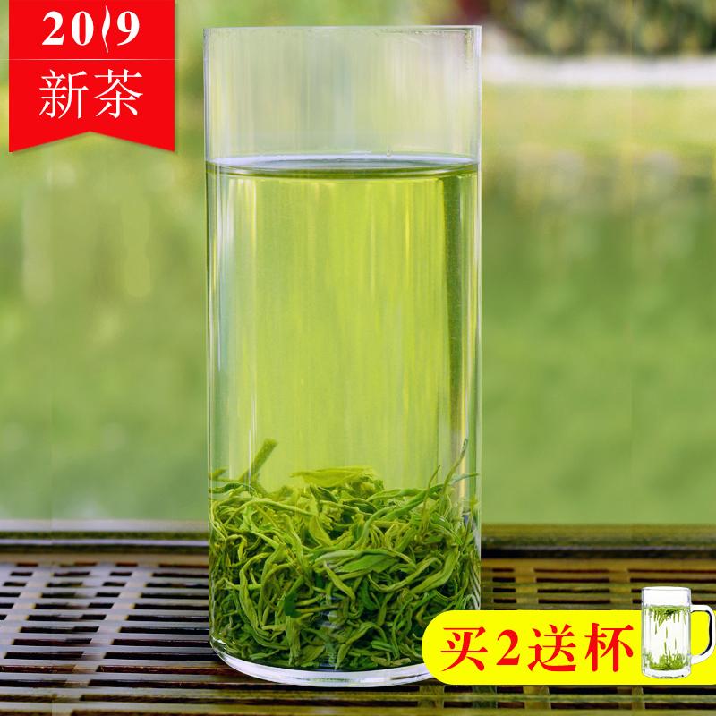 高山绿茶2019新茶蒙顶毛峰明前云雾春茶特级散装炒青毛尖茶叶500g