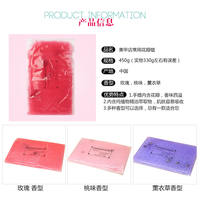 Barnacle hand wax heating whitening moisturizing to peel off skin fine lines rose beauty salon wax machine special wax