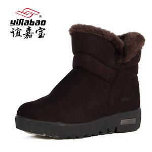 谊嘉宝雪地靴女防滑保暖雪地鞋女冬季短筒靴子雪地大棉鞋女靴1336
